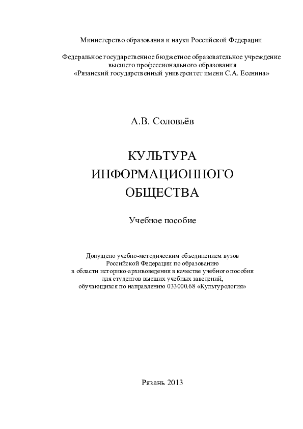 Голая Грудь Ольги Цирсен – Амбивалентность (2020)