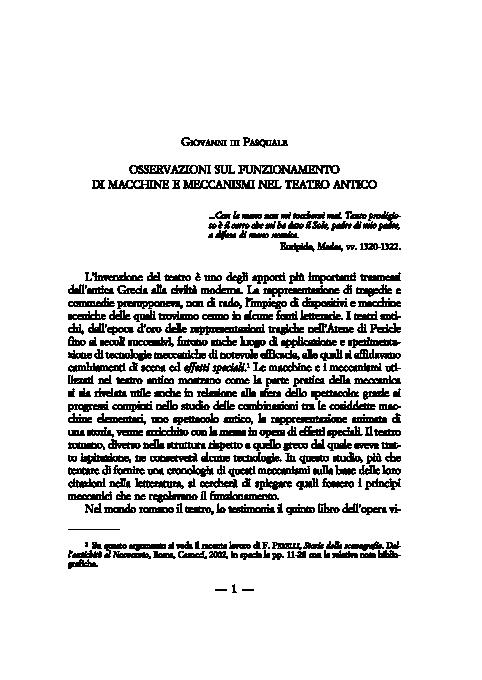 Coppia Ablaze Tenda Bronzo Dorata 2 Antico St Luigi Xvi Decorazione Cestino Beneficial To The Sperm Altri Complementi D'arredo
