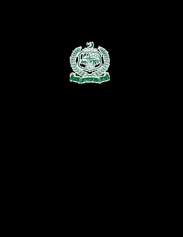 PDF) 13959400 Plant Tissue Culture Practical Note Book | Kim