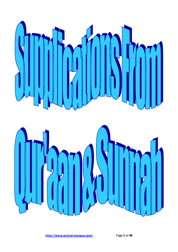 PDF) Supplications (Duas) from the Qur'aan & the Sunnah for various