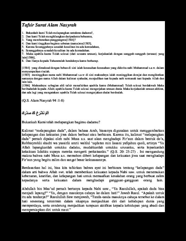 Doc Tafsir Surat Al Dimas Bledes Academiaedu