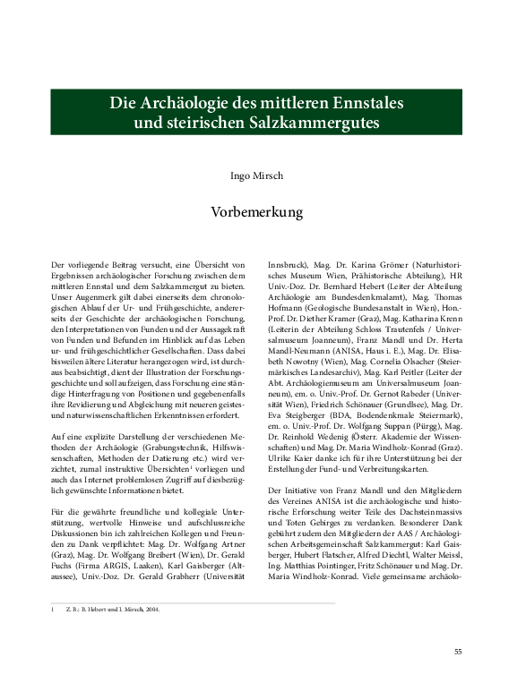 FГјr und Wider der Datierung eines gemini-Mannes