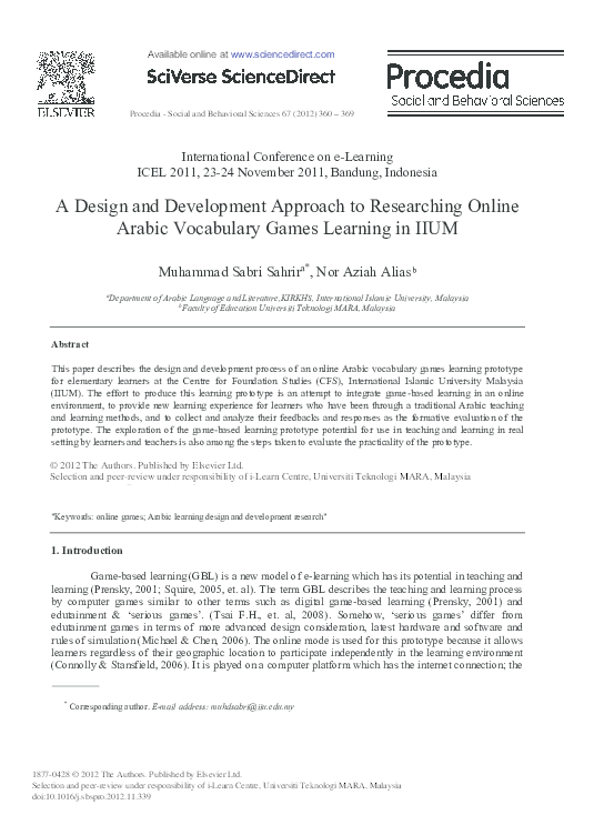 PDF) A Design and Development Approach to Researching Online