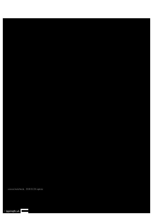 note9 �z+m�:,�9���9�b