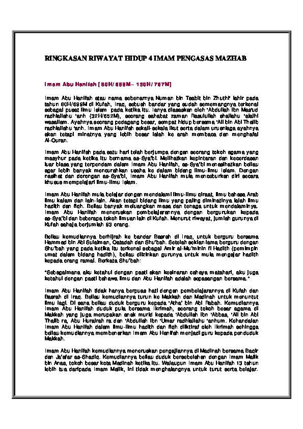 Pdf Ringkasan Riwayat Hidup 4 Imam Pengasas Mazhab Isromi Janwar Academia Edu
