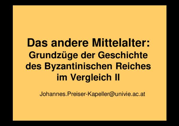 Münzen Mittelalter 1025 Römische Byzantinisch Ae Follis Schöne Basil Ii Konstantin Viii Jesus Byzantinische Münzen