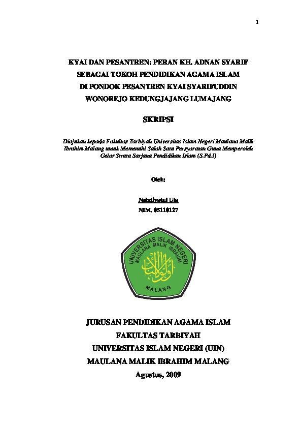Judul Skripsi Pendidikan Bahasa Arab Uin Malang Ide Judul Skripsi Universitas