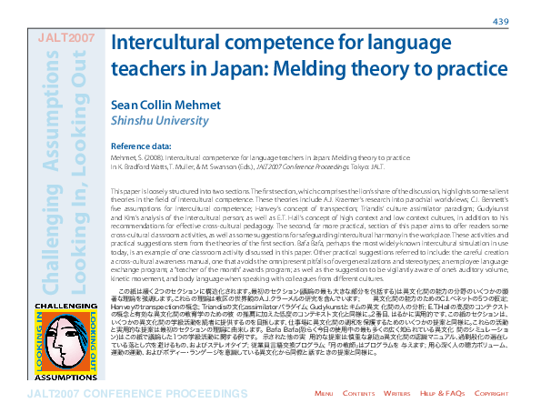 PDF) Intercultural competence for language teachers in Japan