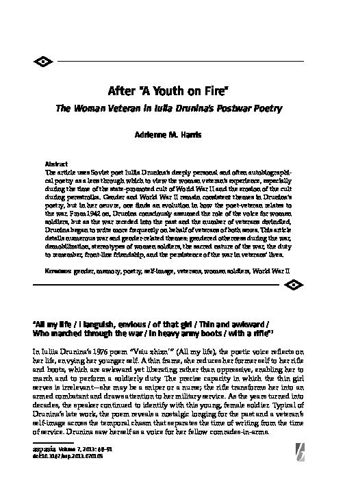 PDF) After