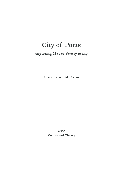 f836ca817 City of Poets -- Exploring Macao Poetry Today