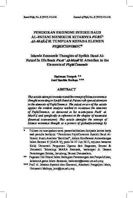 Pdf Pemikiran Ekonomi Syeikh Daud Al Fatani Menerusi Kitabnya Furu Al Masa Il Tumpuan Kepada Elemen Fiqhiconomic Jurnal Fiqh Apium Academia Edu