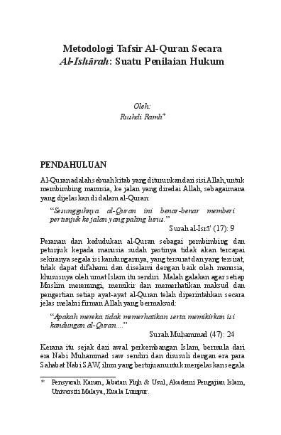 Pdf Metodologi Tafsir Al Quran Secara Al Isharah Suatu Penilaian Hukum Jurnal Fiqh Apium Academia Edu