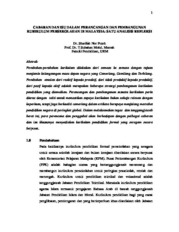 Pdf Cabaran Dan Isu Dalam Perancangan Dan Pembangunan Kurikulum Persekolahan Di Malaysia Satu Analisis Refleksi Ramesh Rajanthiran Academia Edu