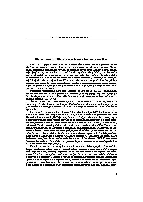 Zoznamka iframe