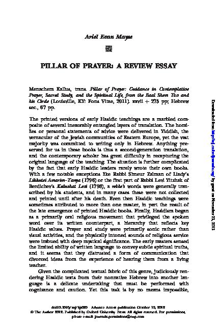 PDF) Pillar of Prayer: A Review Essay | Ariel Mayse