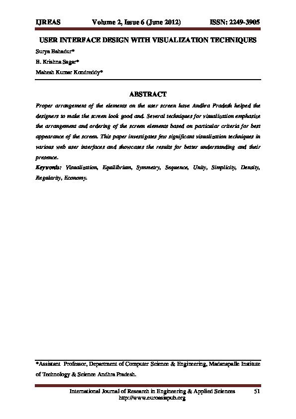Critical essay lens