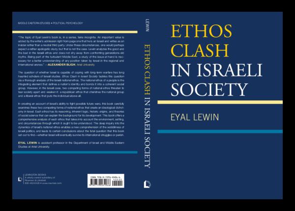 PDF) ETHOS CLASH IN ISRAELI SOCIETY ETHOS CLASH IN ISRAELI