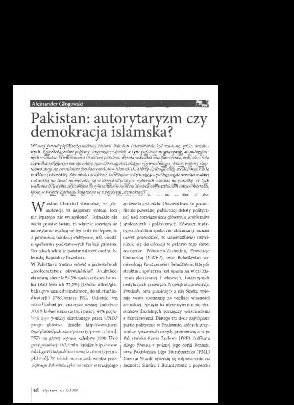 pakistańskie kojarzenie