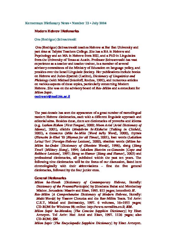 PDF) Modern Hebrew Dictionaries | Ora R  Schwarzwald