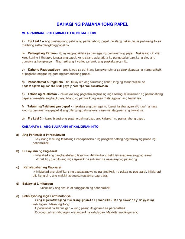 thesis sample kahalagahan ng pag-aaral
