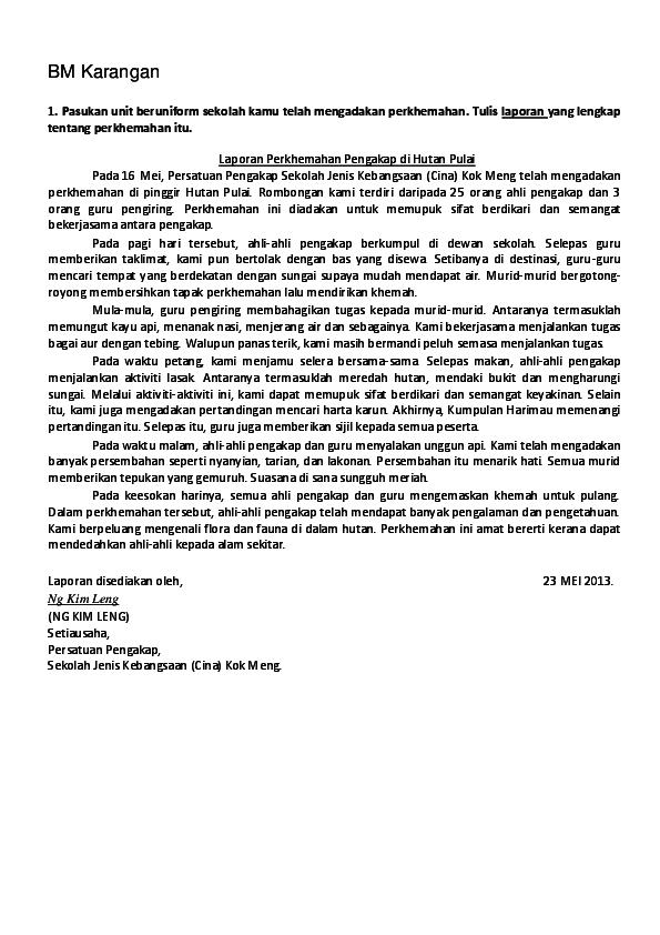 Doc 2013年upsr必读的9篇bm Karangan Bee Leng Eng Academia Edu