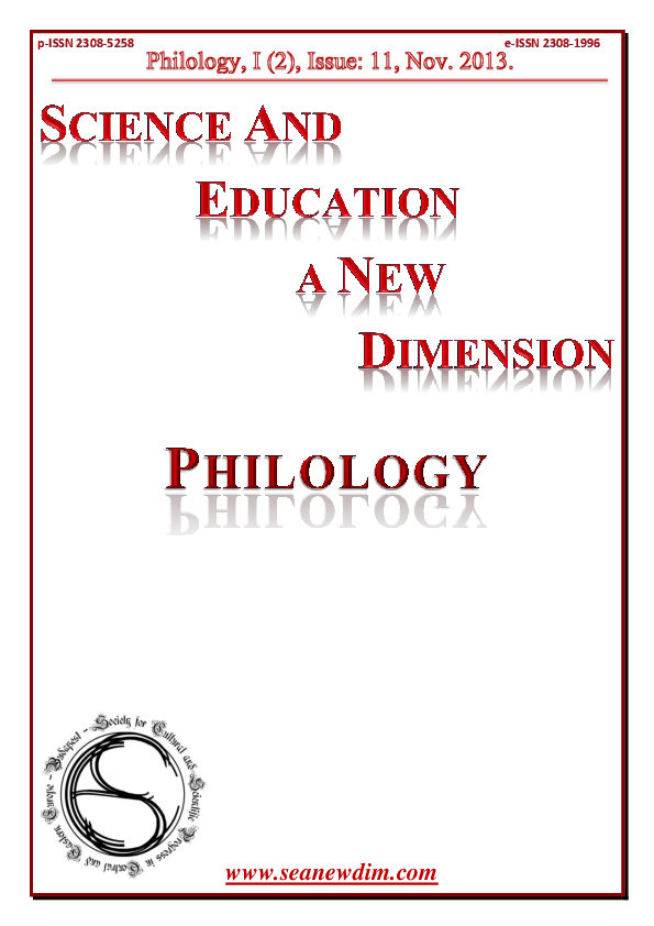 SCIENCE and EDUCATION a NEW DIMENSION PHILOLOGY Issue 11  c7c9f6610c100