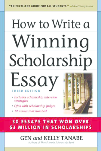 the worst day of my life essay scholarship