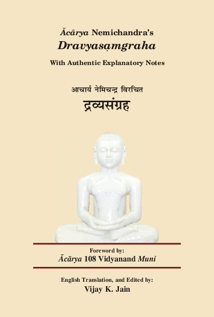 PDF) Acarya Nemichandra's Dravyasamgraha - With Authentic