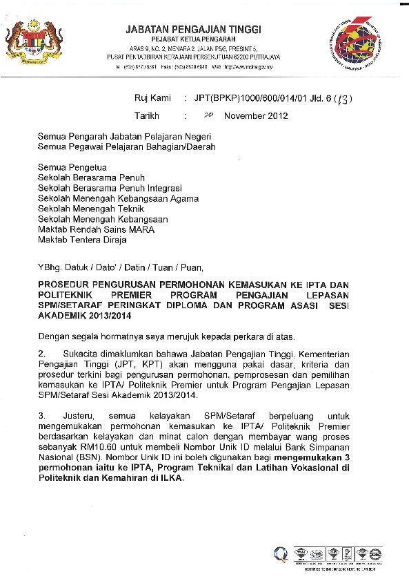 Pdf Tarikh Temu Duga Kemasukan Ke Ipta Politeknik Premier Program Abdulah Zawawi Abdu Rahman Academia Edu