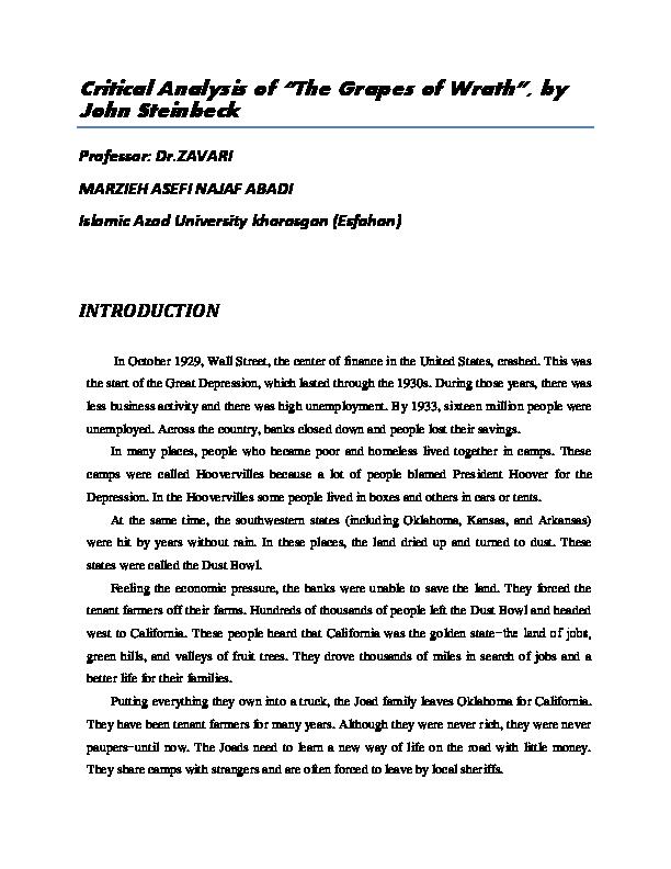 Marrakech essay political message