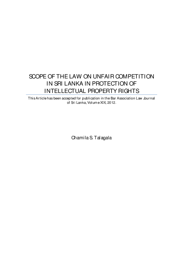 Intellectual property rights act pdf
