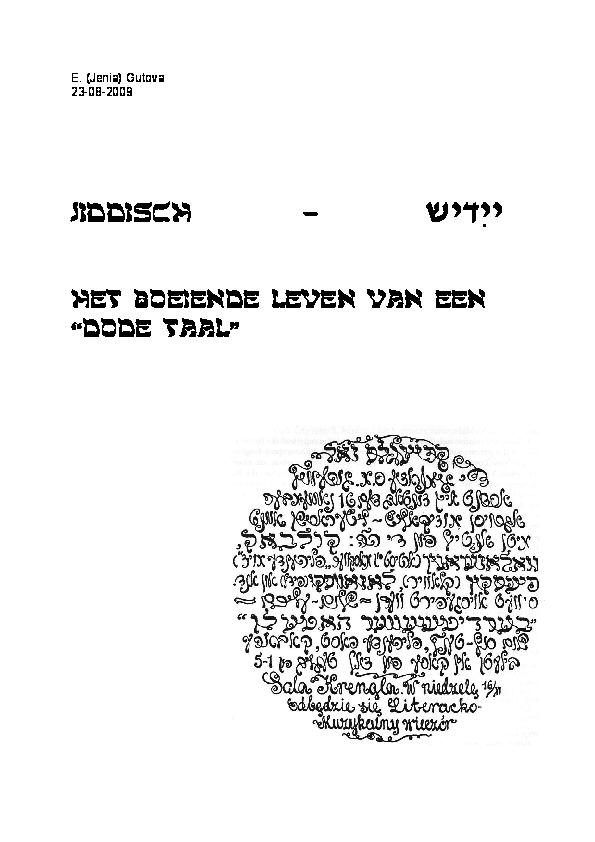 """Hedendaags PDF) Jiddish: Het boeiende leven van een """"dode taal"""" (Jiddishe BM-65"""
