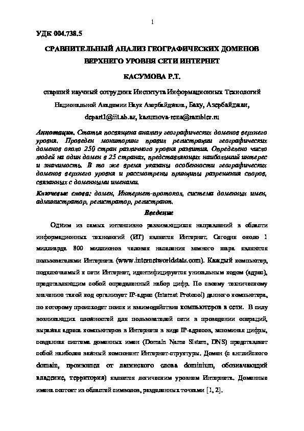 бесплатный хостинг joomla wordpress