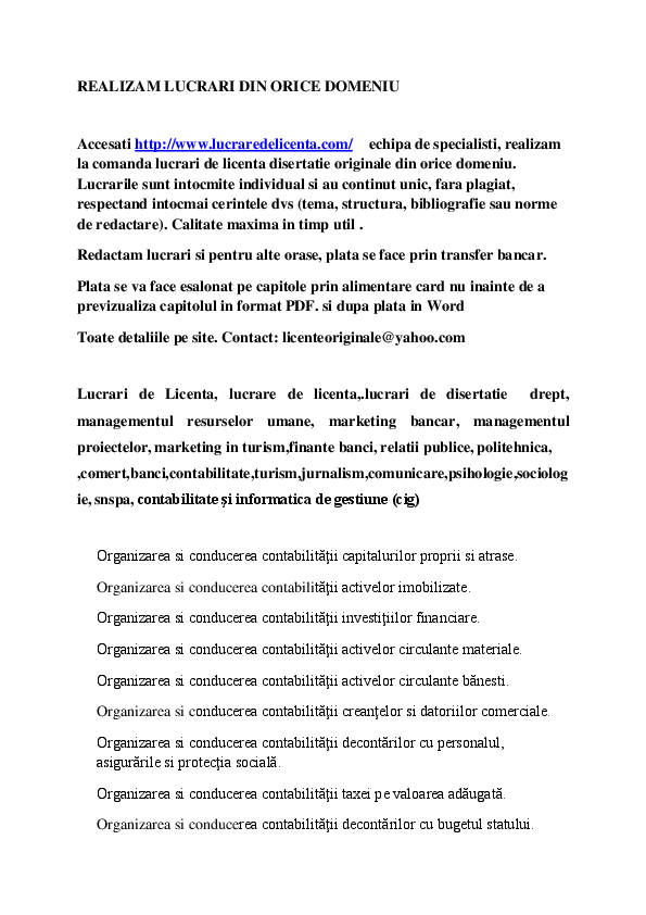 organizarea decontărilor pentru opțiuni