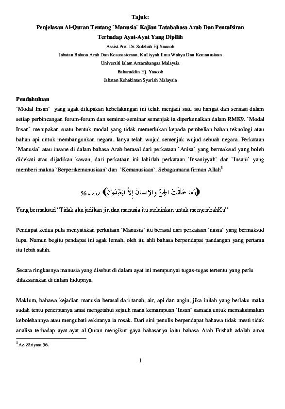 PDF) Penjelasan Al-Quran Tentang `Manusia` Kajian Tatabahasa