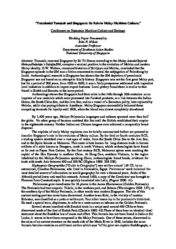 Ekonomi Singapura - Wikipedia bahasa Indonesia, ensiklopedia bebas