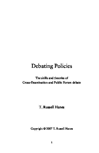 Биосинтез тетрапиррольных пигментов