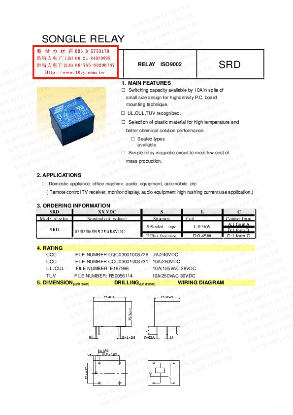 PDF) SONGLE RELAY 5. DIION (unit:mm) DRILLING (unit:mm ... on friendship bracelet diagrams, troubleshooting diagrams, smart car diagrams, pinout diagrams, sincgars radio configurations diagrams, led circuit diagrams, electrical diagrams, internet of things diagrams, battery diagrams, gmc fuse box diagrams, switch diagrams, motor diagrams, lighting diagrams, hvac diagrams, engine diagrams, transformer diagrams, electronic circuit diagrams, series and parallel circuits diagrams, honda motorcycle repair diagrams,