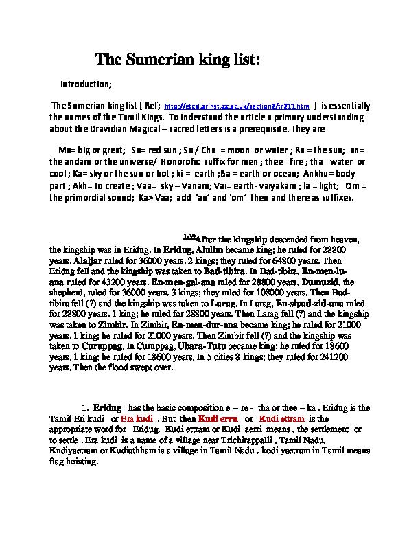 DOC) The Sumerian king list | Annadurai Variankavalramasamy
