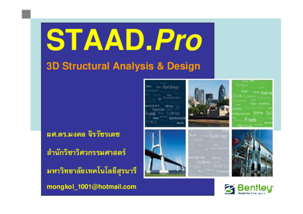 Pdf Staad Pro 3d Structural Analysis Design ก Mohamed Nahaas Academia Edu