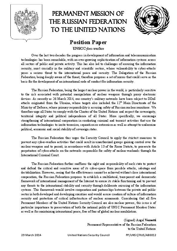 sample position paper mun security council