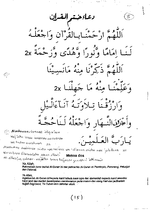 Pdf Doa Khatam Al Quran Azli Matsiran Academiaedu