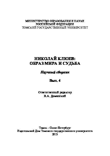 Попка Валерии Гуляевой – Биение Сердца (2011)