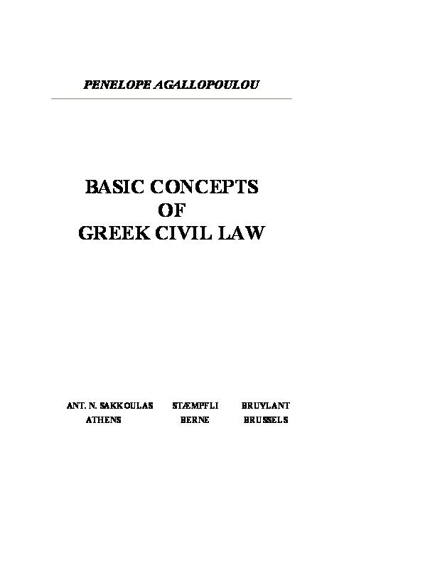 PDF) BASIC CONCEPTS OF GREEK CIVIL LAW (P  Agallopoulou, ΒΑΣΙΚΕΣ