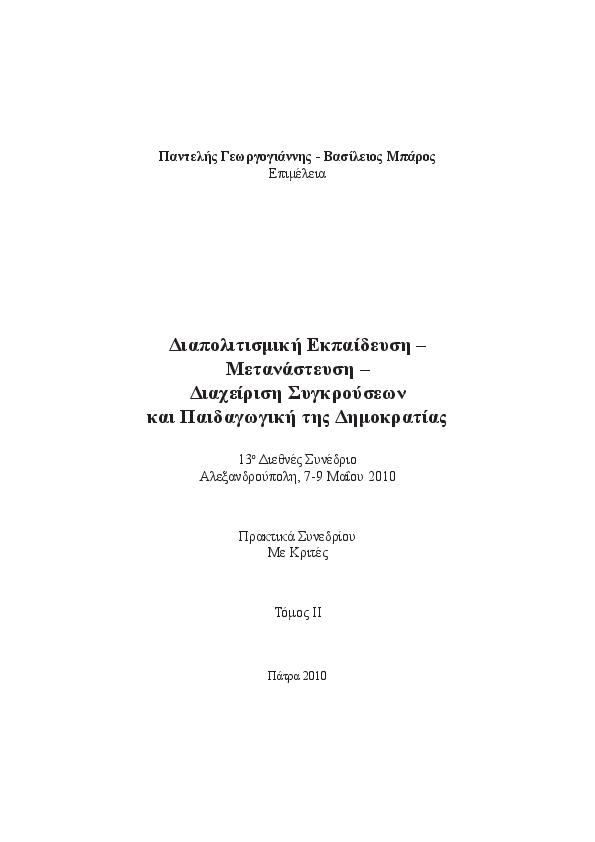 δωρεάν Φιλιππινέζες Ασιάτης/ισσα dating