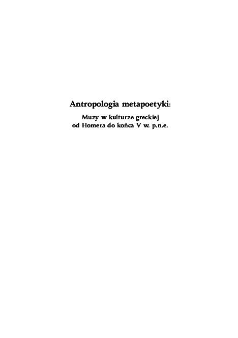 datowanie neidorf beowulf