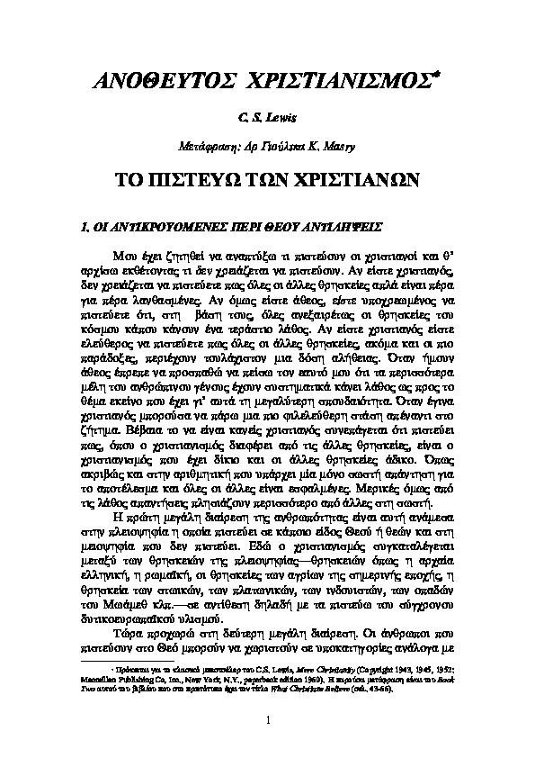 Dailymotion που χρονολογείται μόνο chanyeol