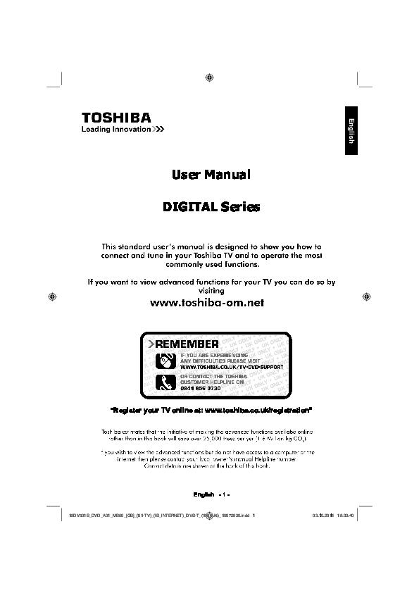 PDF) Manual for toshiba dvd cd lcd freeview tv 19DV501 UK (uses rc