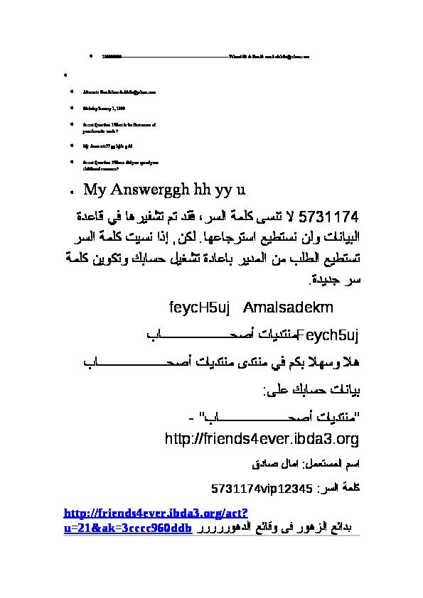 e1b3efac3 DOC) زهور 4 | Amal Sadek - Academia.edu