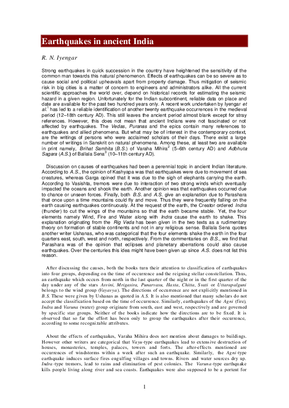 Personal childhood experience essay